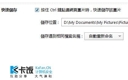 QQ群相册的图片如何批量下载