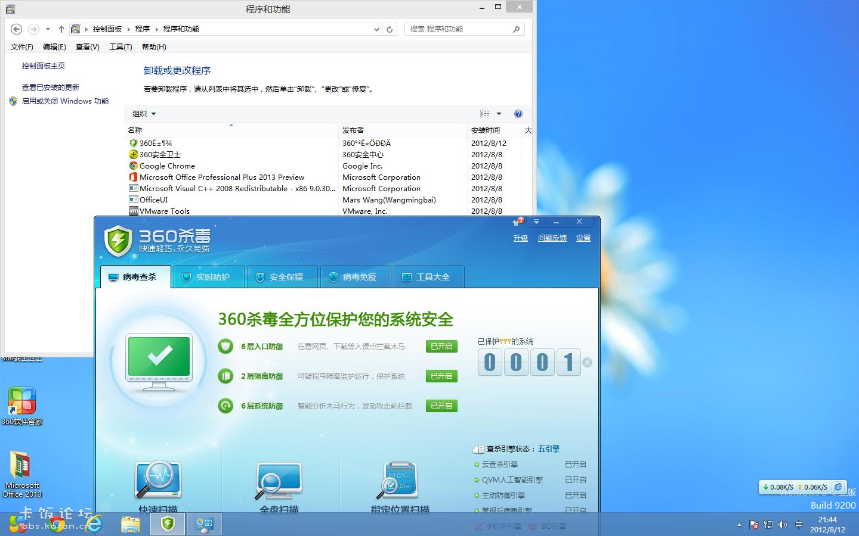 毒3.2不支持win8 360 国内杀毒软件
