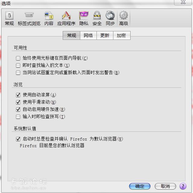 如何恢复低版本火狐设置默认浏览器_Firefox_