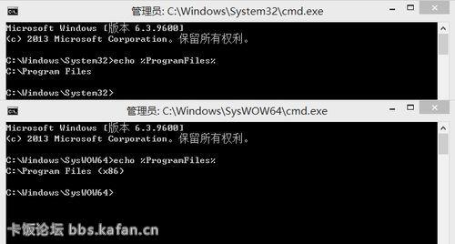 为什么软件会默认安装在C盘