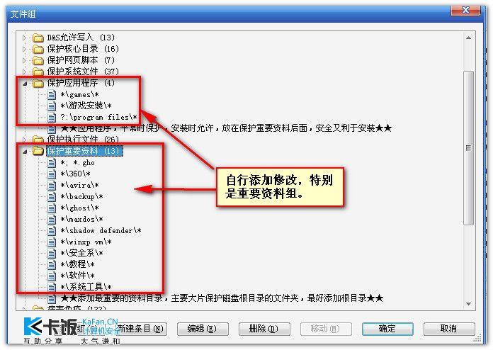 2011-05-17_224358.jpg
