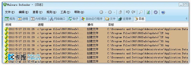 2011-05-17_230817.jpg