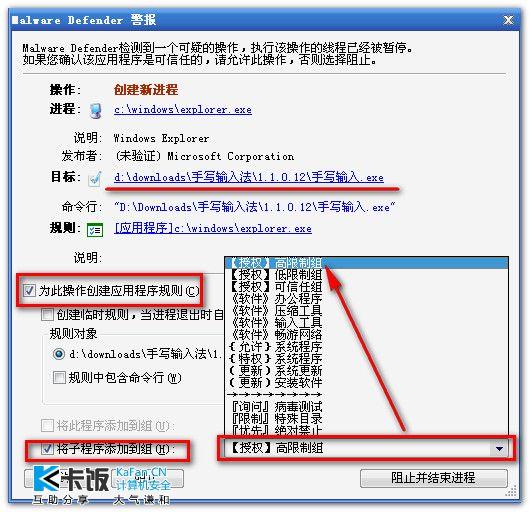 2011-05-17_232953.jpg