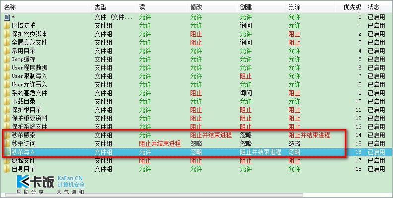 2012-01-14_114618.jpg