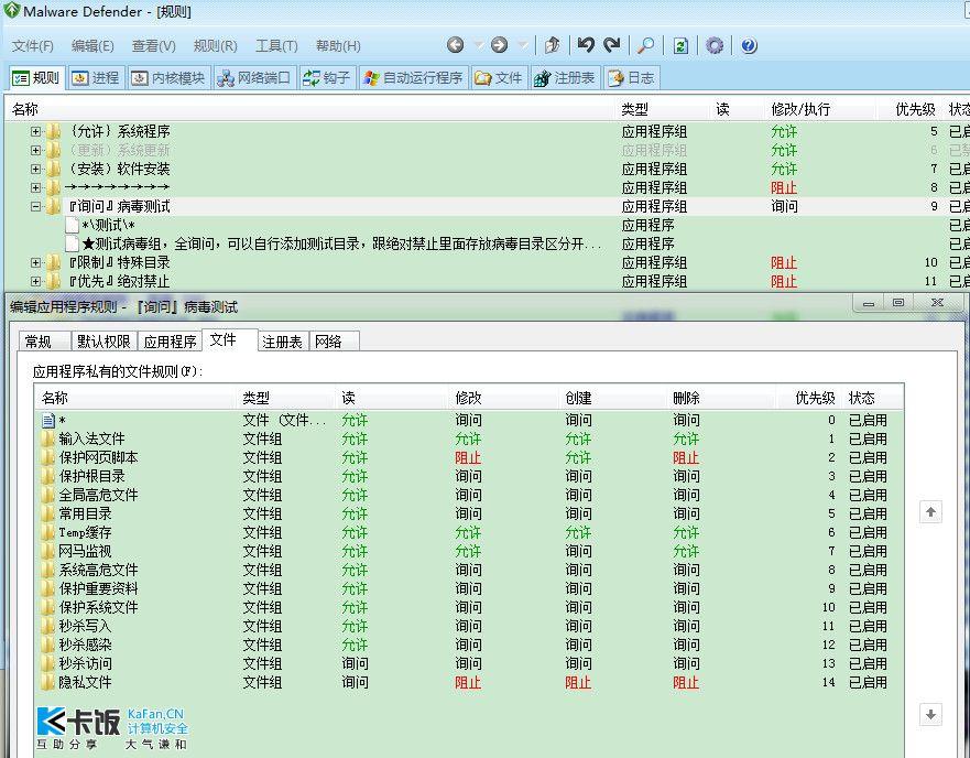 2012-01-14_114841.jpg