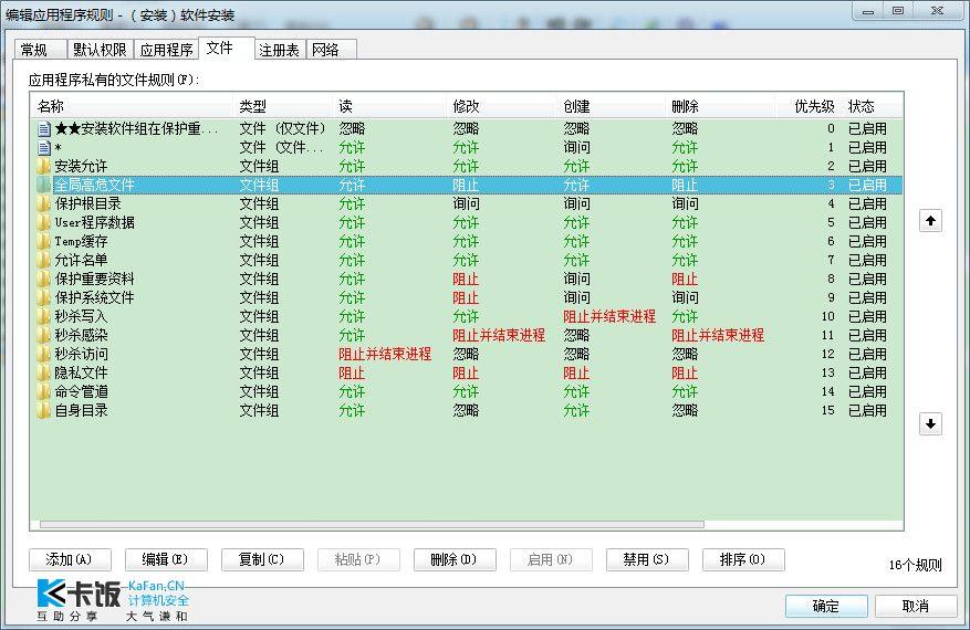 2012-01-14_114936.jpg