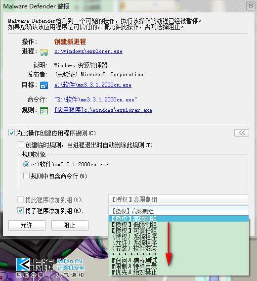 2012-01-14_115437.jpg