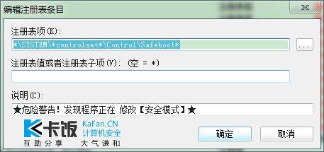 2012-01-14_133030.jpg