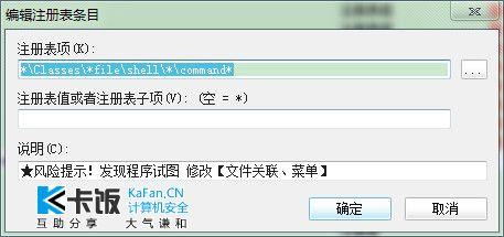2012-01-14_133056.jpg