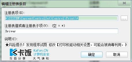 2012-01-14_133118.jpg