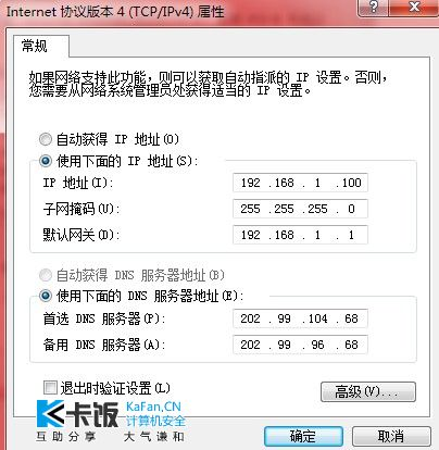 QQ截图20120412222641.jpg