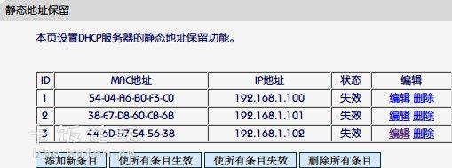 QQ截图20121223120857.jpg