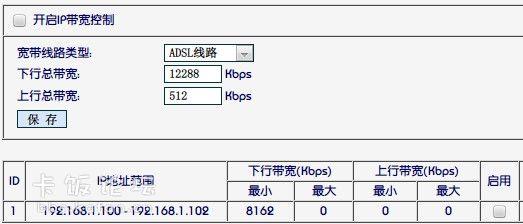 QQ截图20121223121017.jpg