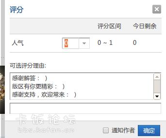 2013-06-18 17:50:06的屏幕截图.png