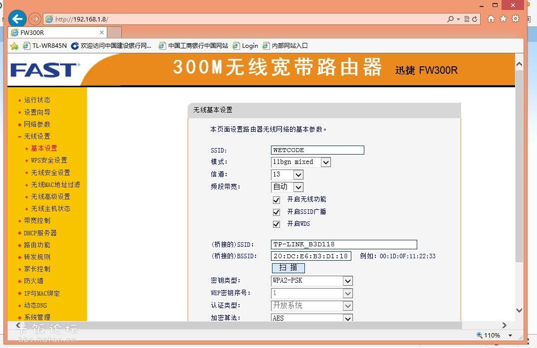QQ截图20130803121348.jpg