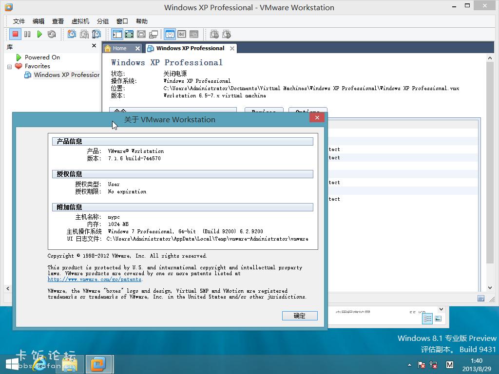 Windows 8.1 x64-2013-08-29-01-40-57.png