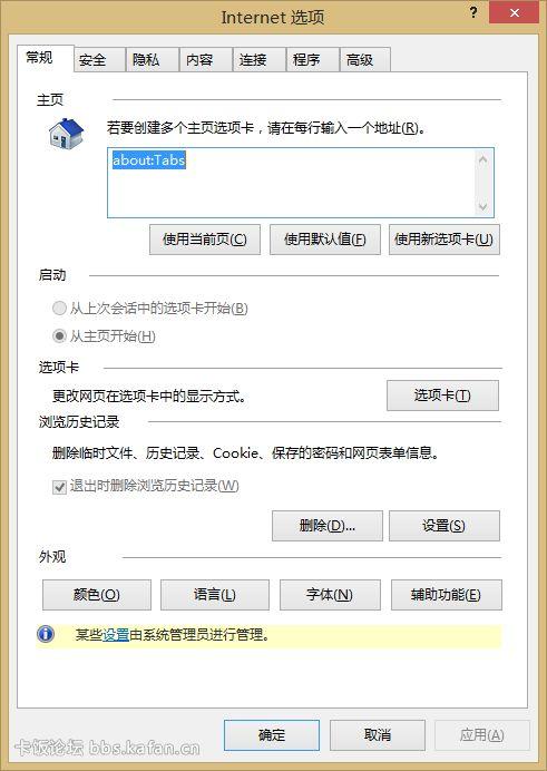 QQ截图20140504145406.jpg