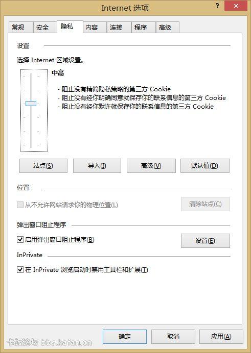QQ截图20140504145809.jpg