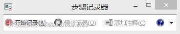 QQ截图20140504153457.jpg
