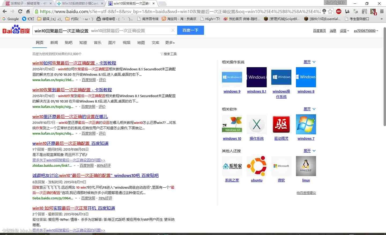 无屏蔽浏览器 不受国内限制的浏览器
