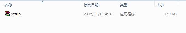 QQ截图20151101142100.png