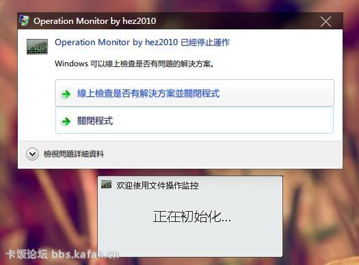 QQ截图20151124010433.jpg