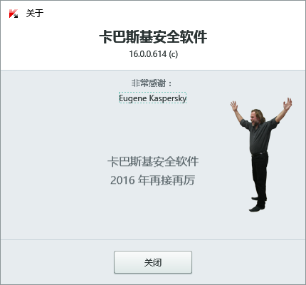 QQ截图20151106132749.png