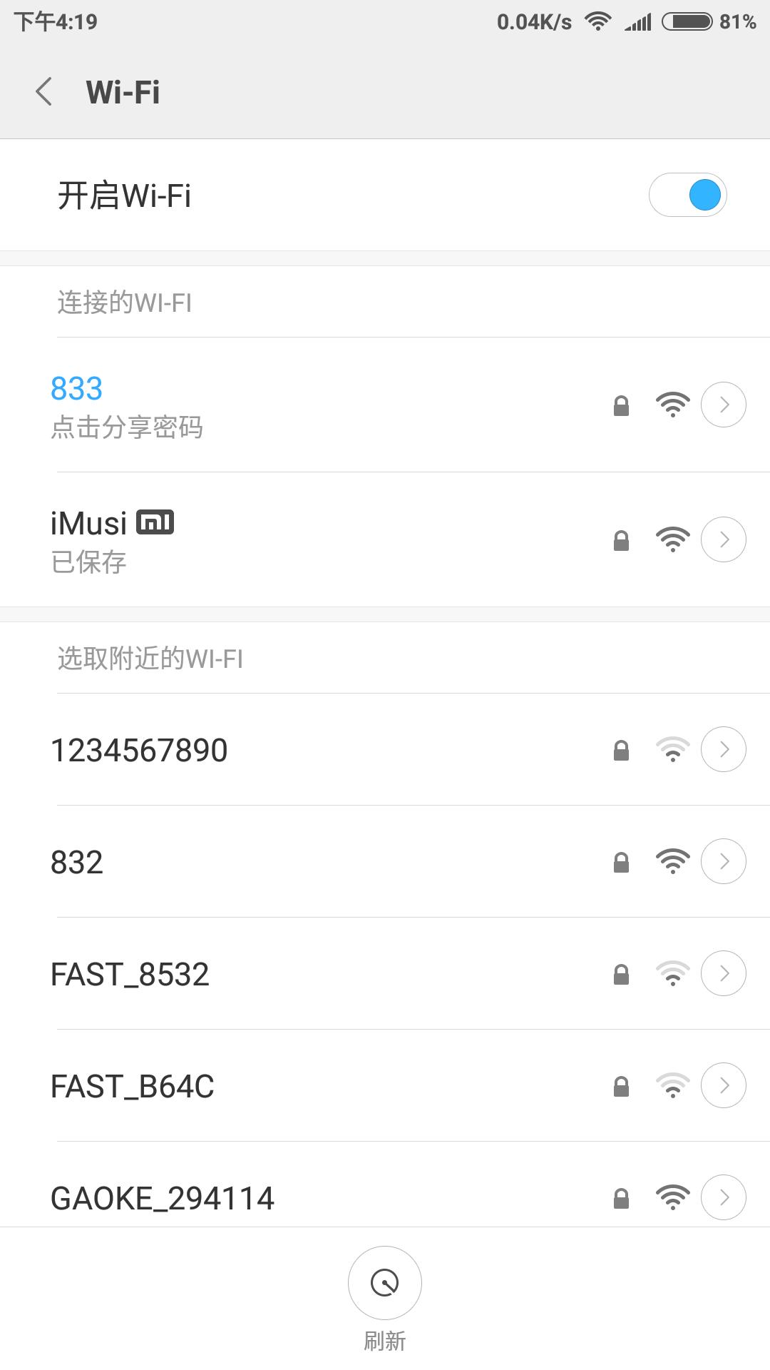 Screenshot_2016-10-22-16-19-36-490_com.android.se.png