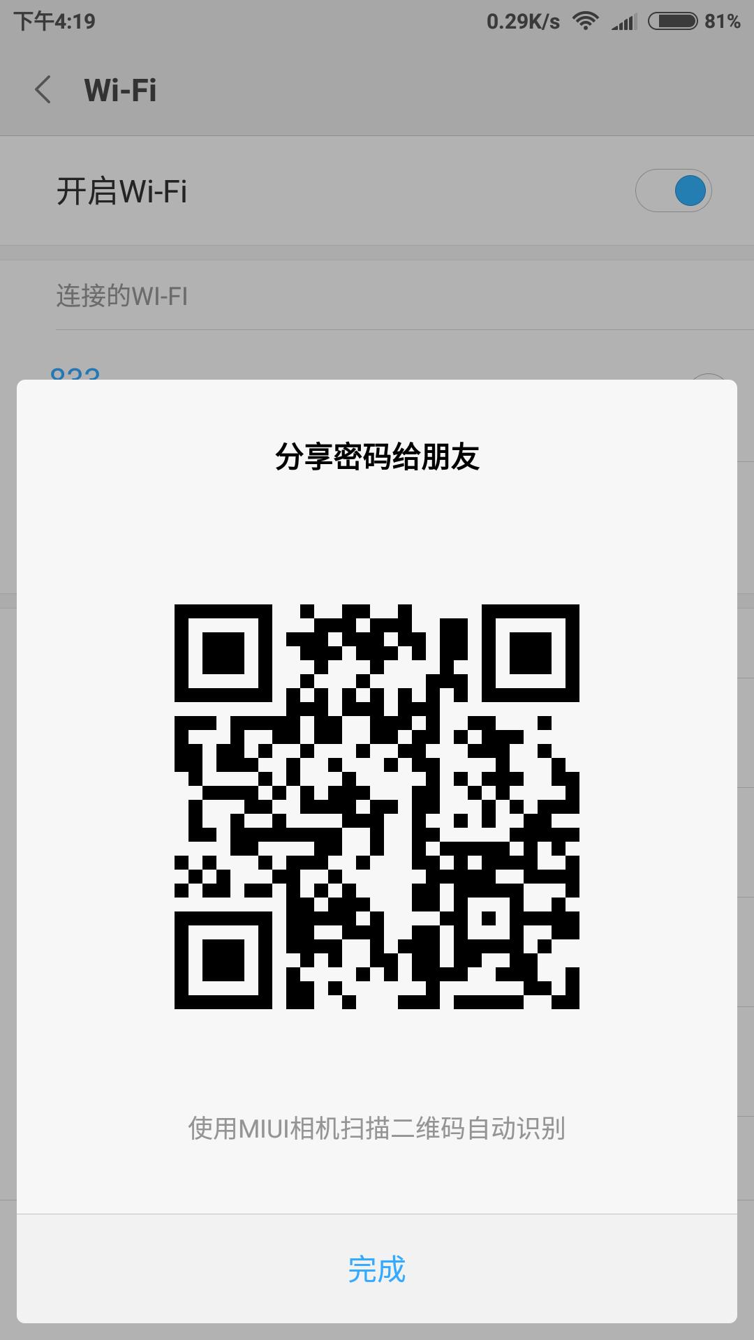 Screenshot_2016-10-22-16-19-43-113_com.android.se.png