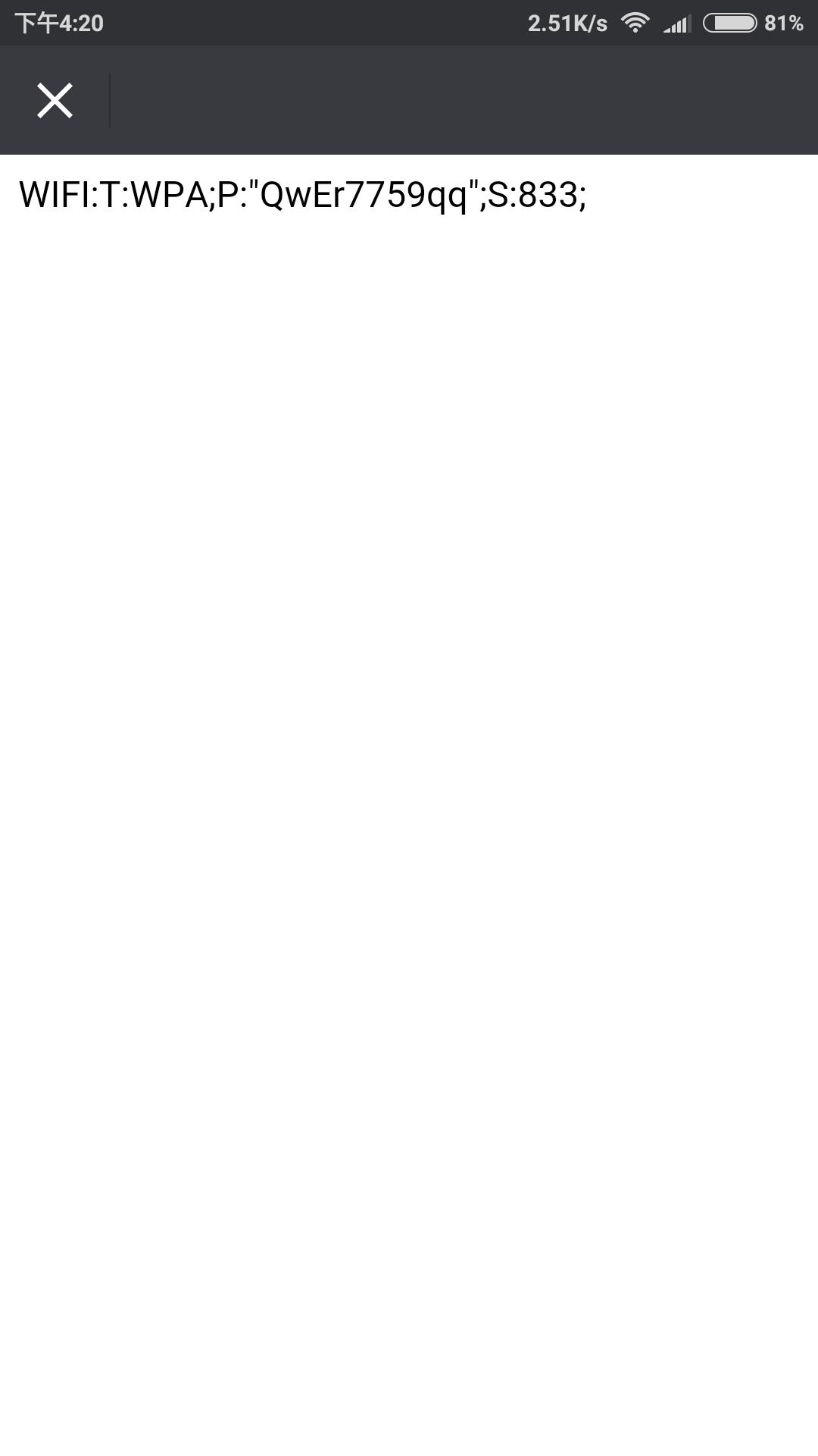 Screenshot_2016-10-22-16-20-04-207_com.tencent.mm.png