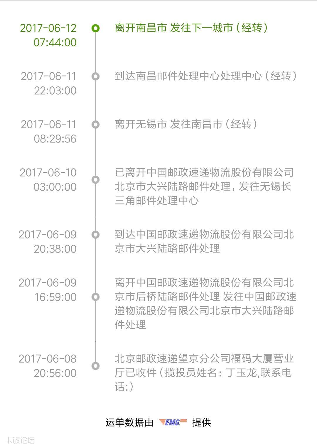 QQ图片20170612121223.jpg