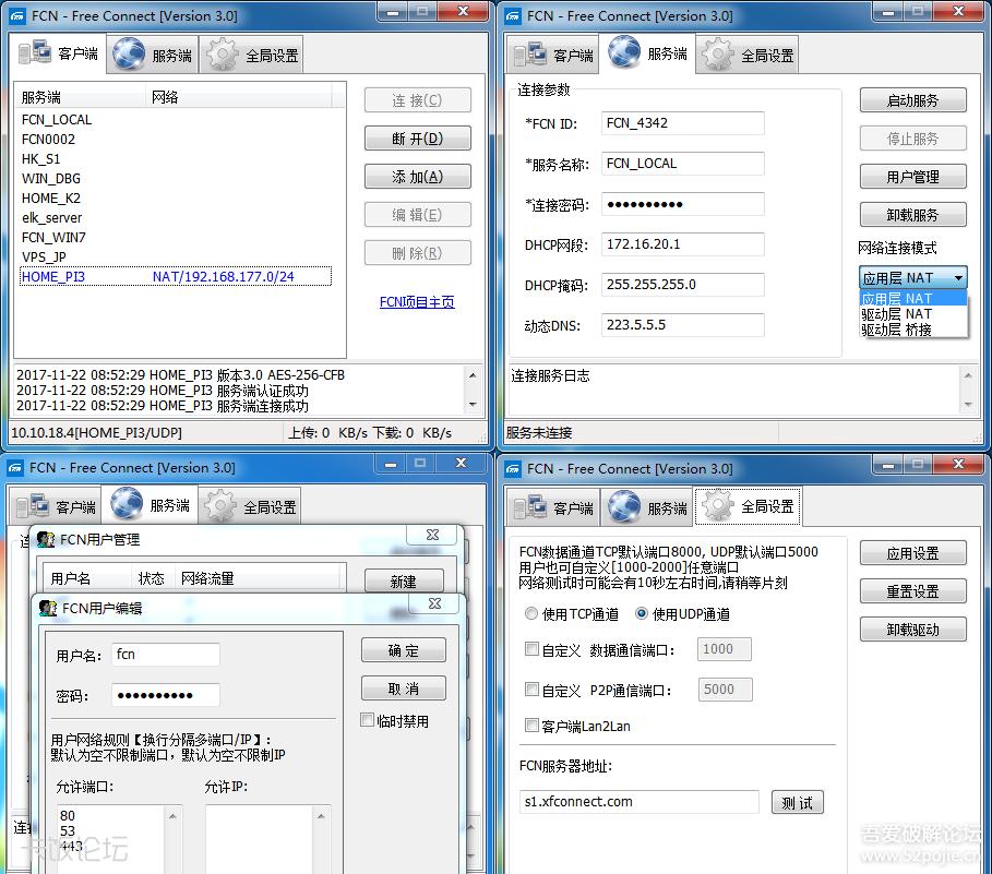 FCN3.0.png