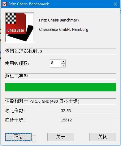 国际象棋(KB4056892).jpg