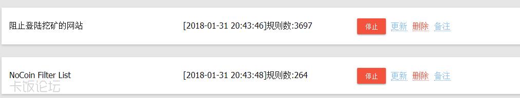 QQ截图20180131204352.png