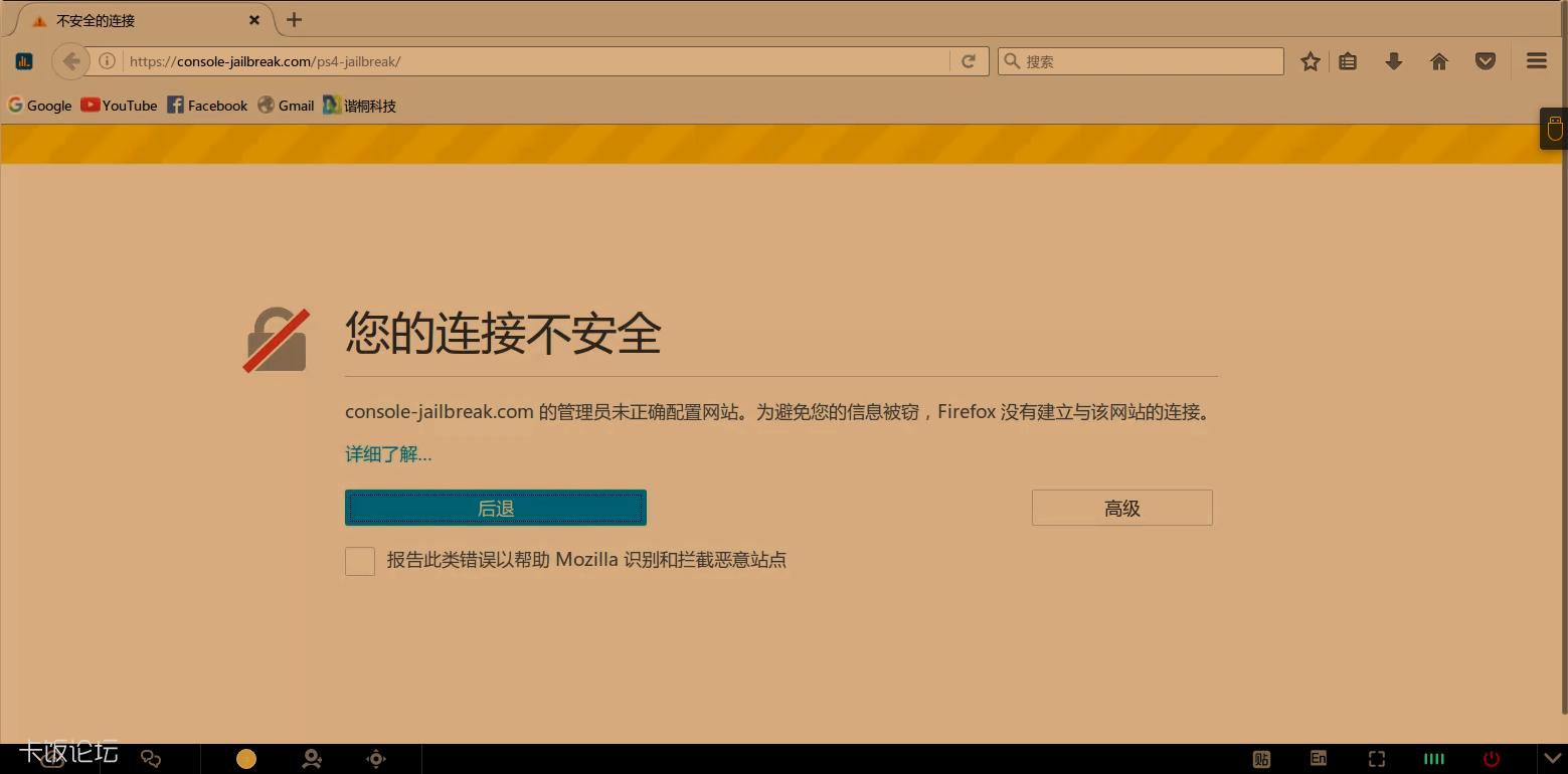 QQ浏览器截图20180201173436.png