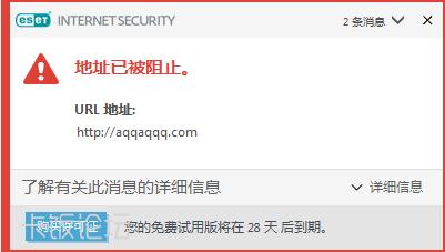 QQ五笔截图未命名.png