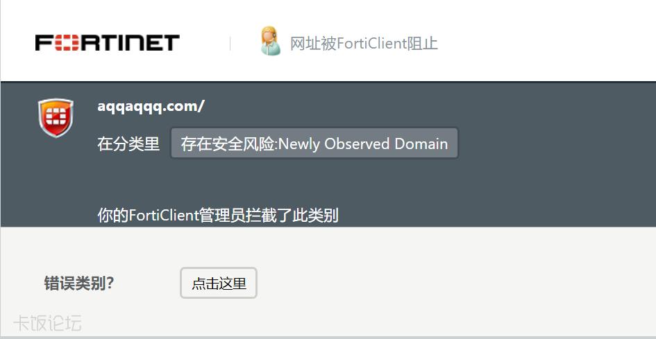 QQ浏览器截图20180521030705.png