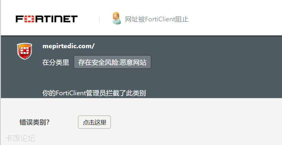 QQ浏览器截图20180521030803.png