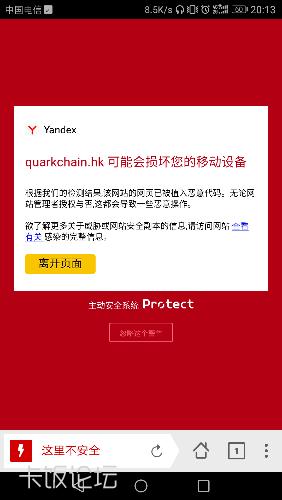 Screenshot_20180521-201322.png