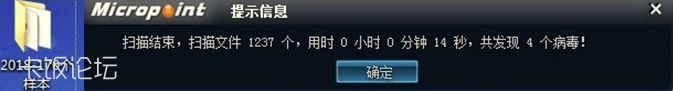 傲游截图20180524115508.jpg