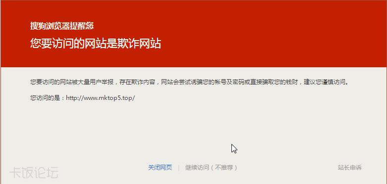 搜狗浏览器.png