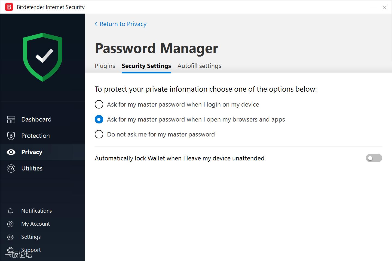 password m.png