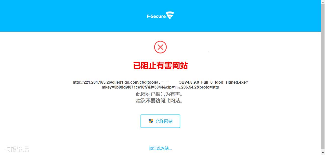 QQ浏览器截图20180904114226.png