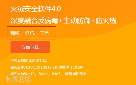 QQ拼音截图20181009095327.png