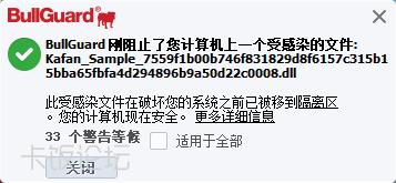联网解压杀.png