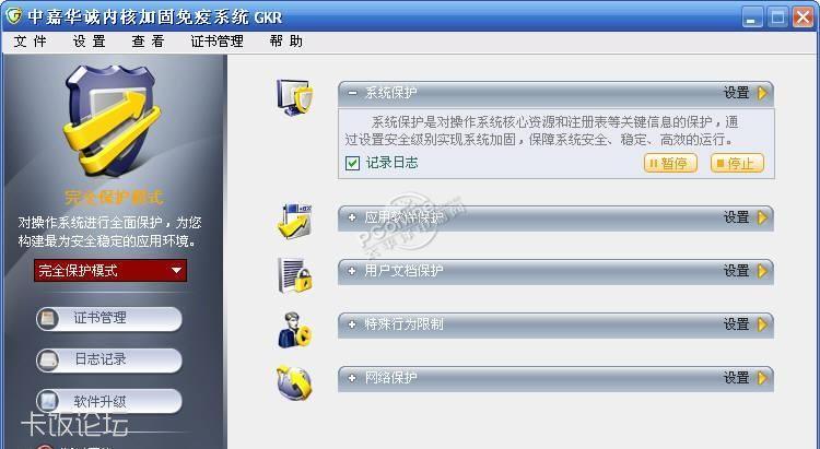 中嘉华诚GKR.jpg