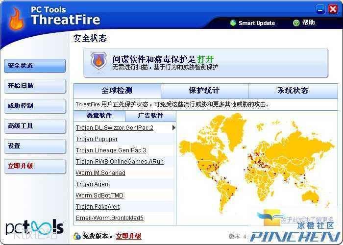 ThreatFire.jpg
