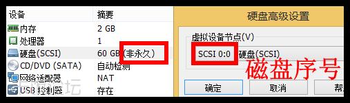 sshot-2.png