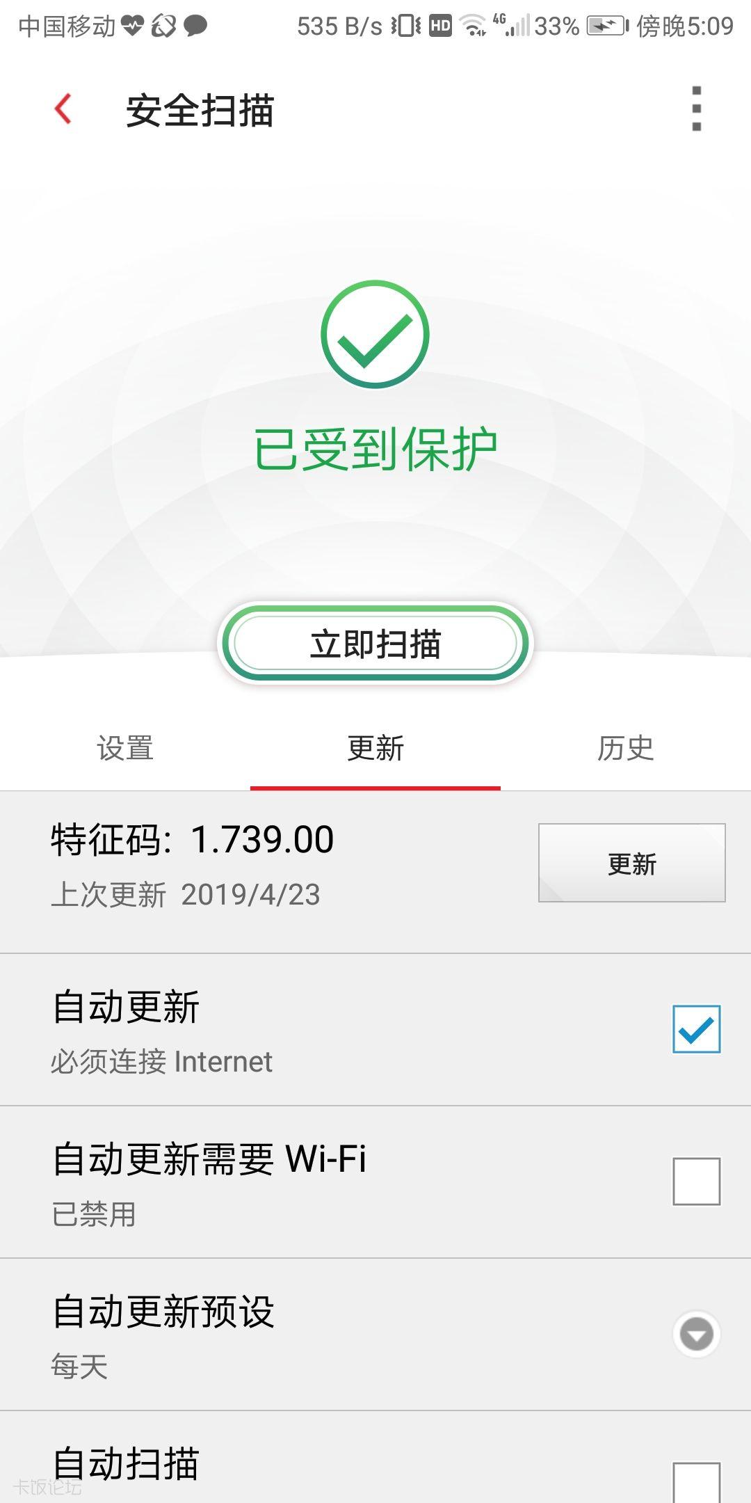 Screenshot_20190423-170938.jpg