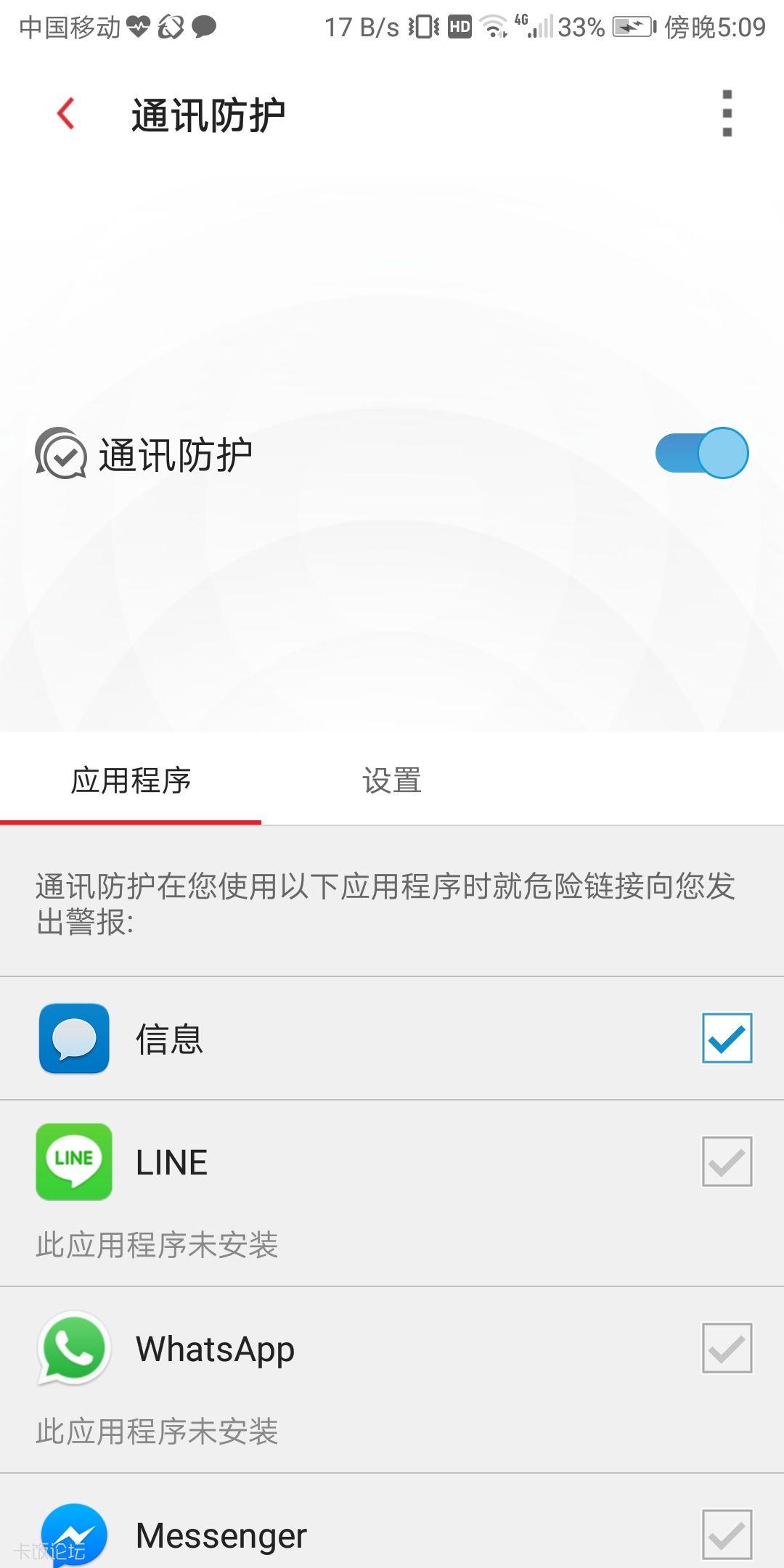 Screenshot_20190423-170958.jpg